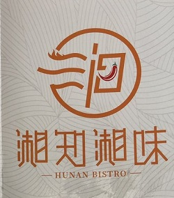 Hunan Bistro restaurant located in PLANO, TX