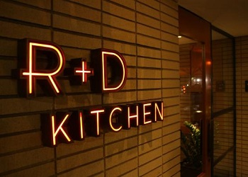R+D Kitchen restaurant located in DALLAS, TX