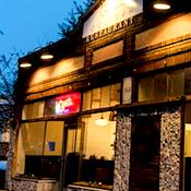 Oquirrh restaurant located in SALT LAKE CITY, UT