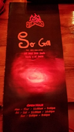 So Grill restaurant located in SANDY, UT