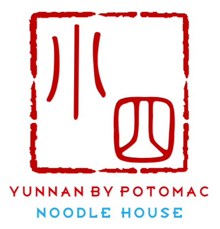 Yunnan by Potomac restaurant located in ALEXANDRIA, VA