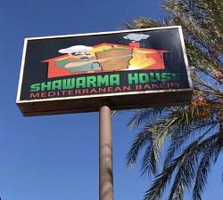 Shawarma House restaurant located in GARDEN GROVE, CA
