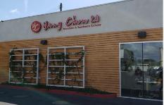 Yang Chow 2.0 restaurant located in LONG BEACH, CA