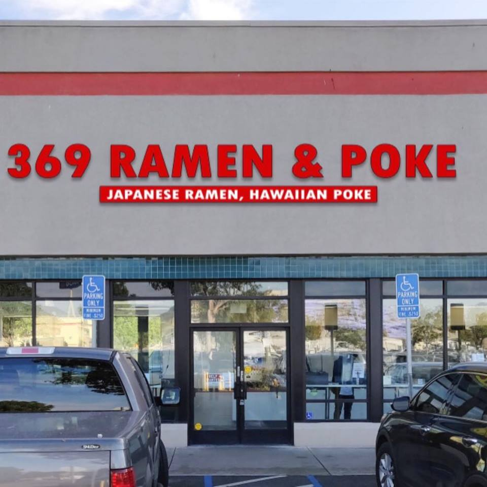369 Ramen & Poke restaurant located in REDONDO BEACH, CA