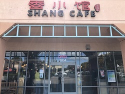 Shang Cafe restaurant located in SAN JOSE, CA
