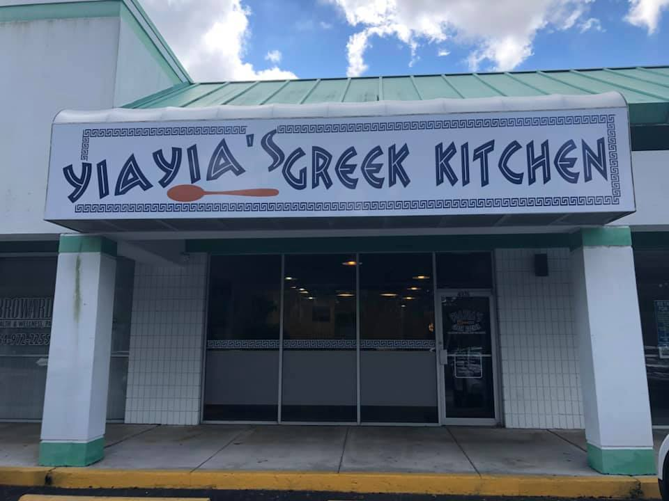 Yiayia's Greek Kitchen