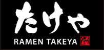 Ramen Takeya - Arlington Heights restaurant located in ARLINGTON HEIGHTS, IL