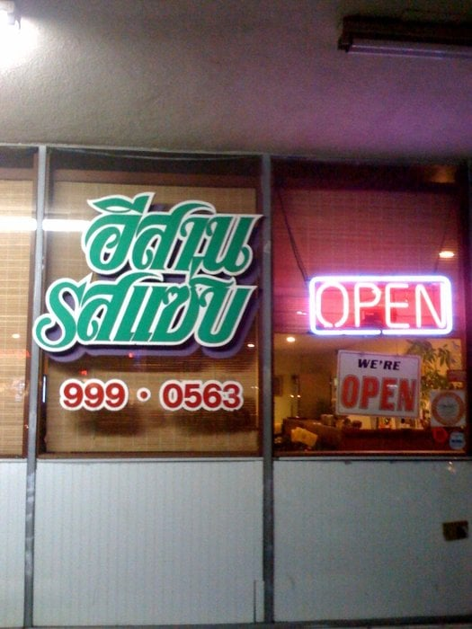 E-San Rod-Sap restaurant located in ANAHEIM, CA