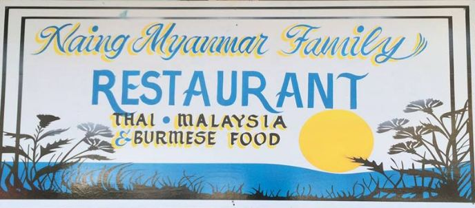 Naing Myanmar Family Restaurant restaurant located in LANSING, MI