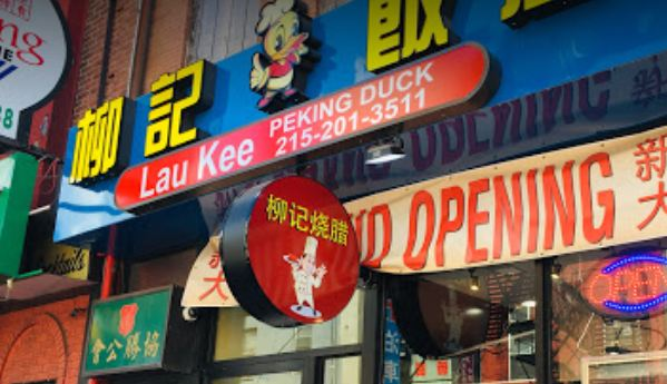 Lau Kee Restaurant restaurant located in PHILADELPHIA, PA