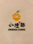 Original Cuisine restaurant located in MESA, AZ