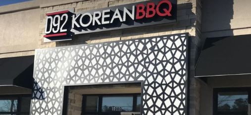 D 92 Korean BBQ restaurant located in ATHENS, GA