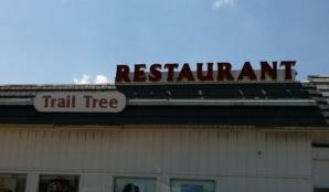 Trail Tree Restaurant restaurant located in RENSSELAER, IN