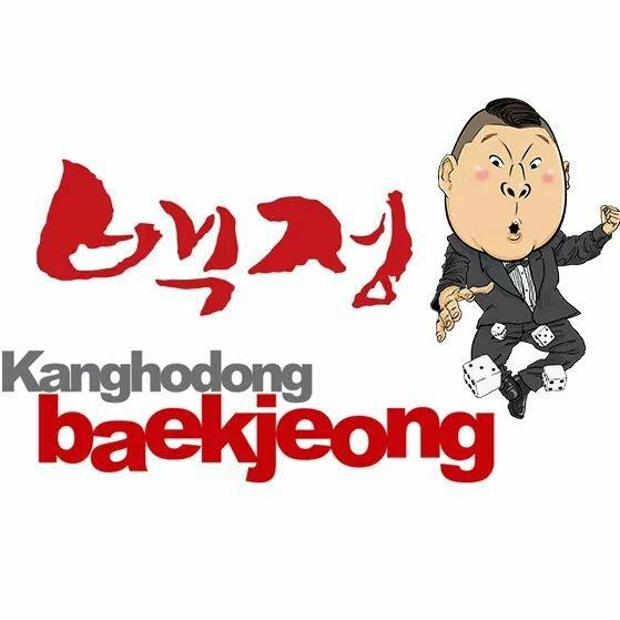 Kang Ho-dong Baekjeong restaurant located in LOS ANGELES, CA