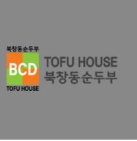 BCD Tofu House - Reseda restaurant located in RESEDA, CA