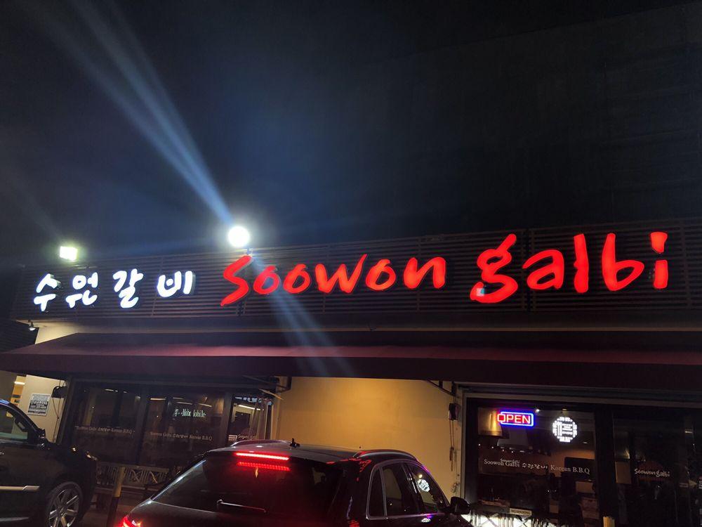 Soowon Galbi KBBQ Restaurant restaurant located in LOS ANGELES, CA