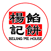 Beijing Pie House restaurant located in MONTEREY PARK, CA