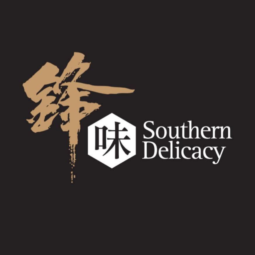 Southern Delicacy 鋒味 restaurant located in VANCOUVER, BC