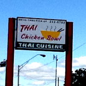 Thai Chicken Bowl restaurant located in FORT SMITH, AR