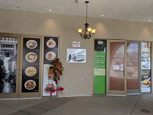 88 Noodle Papa restaurant located in LAS VEGAS, NV