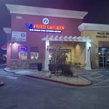 Us Fried Chicken restaurant located in LAS VEGAS, NV