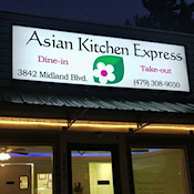 Asian Kitchen Express restaurant located in FORT SMITH, AR