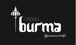 Urban Burma restaurant located in AURORA, CO