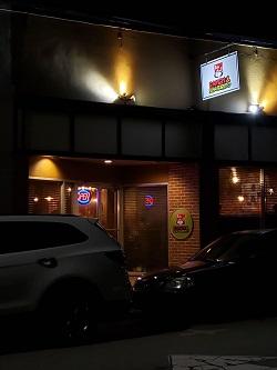 Ramen & Sushi Burrito restaurant located in GAINESVILLE, GA