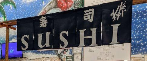 Toshi Sushi restaurant located in HONOLULU, HI