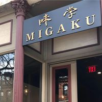 Migaku  restaurant located in BROOKLINE, MA