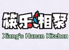 Xiang's Hunan Kitchen restaurant located in BOSTON, MA
