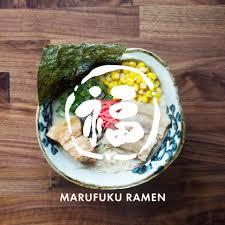 Marufuku Ramen- Frisco restaurant located in FRISCO, TX