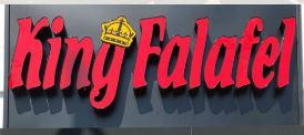 King Falafel restaurant located in HACKENSACK, NJ