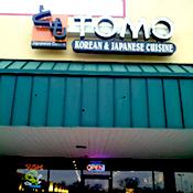 Tomo Sushi & Karaoke restaurant located in TROY, MI