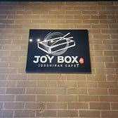 Joybox  restaurant located in BELLEVUE, WA