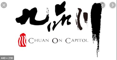Chuan On Capitol  restaurant located in SEATTLE, WA