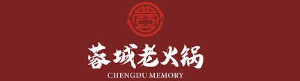 Chengdu Memory restaurant located in SEATTLE, WA