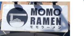 Momo Ramen restaurant located in PIEDMONT, CA
