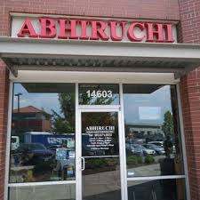 Abhiruchi Restaurant restaurant located in BEAVERTON, OR