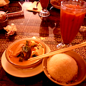 Diamond Thai Cuisine restaurant located in SIOUX CITY, IA
