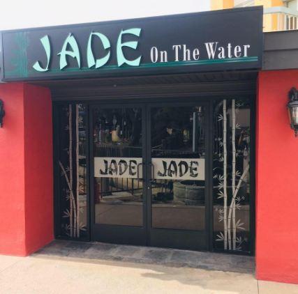 Jade Restaurant restaurant located in LONG BEACH, CA
