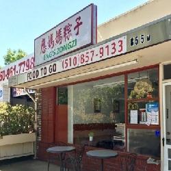 Sichuan Classic Kitchen restaurant located in ARTESIA, CA