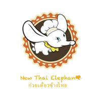 New Thai Elephant restaurant located in SAN FRANCISCO, CA