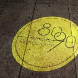80 90 Friendship Restaurant restaurant located in SAN FRANCISCO, CA