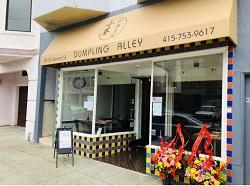 Dumpling Alley restaurant located in SAN FRANCISCO, CA