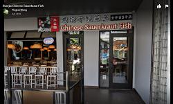 Buerjia Chinese Sauerkraut Fish restaurant located in SEATTLE, WA