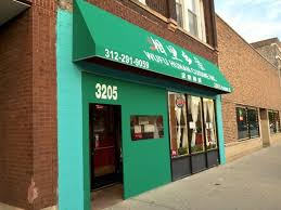 WuFu Hunan Cuisine restaurant located in CHICAGO, IL