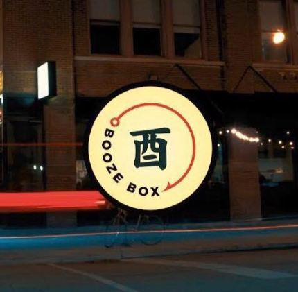 Booze Box restaurant located in CHICAGO, IL