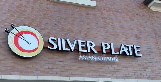 Silver Plate Asian Cuisine restaurant located in CHICAGO, IL