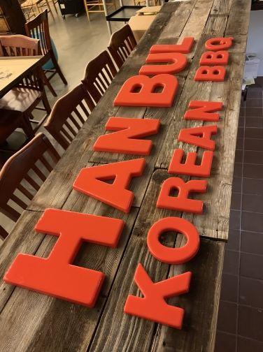 HanBul Korean BBQ restaurant located in SANTA ROSA, CA